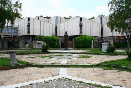 Musée de la Macédoine
